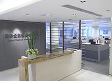 隆泰金融投资公司办公室装修