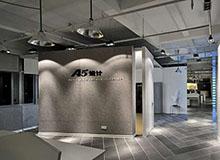 源创地设计中心办公室装修