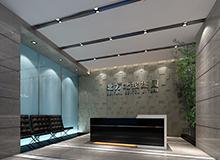 北方投资集团办公室装修设计